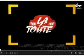 """KBC TV : Quant la Télé """"El Khabar"""" parle de scooters et motos"""