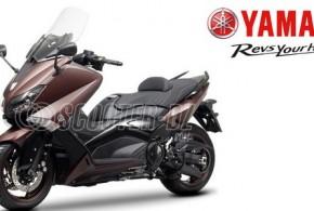 """Yamaha Algérie : """"The King of the road"""" est en promotion !"""
