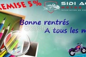 Rentrée scolaire : 5% de remise avec Sidi Achour Motos Pièces
