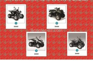 Gagnez un bon d'achat de 10.000 dinars avec Kymco Algérie !