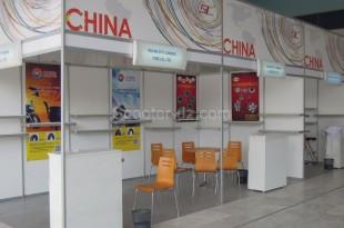 SICM 2016 : à J-1, des chinois, AS Motors et Kymco Algérie