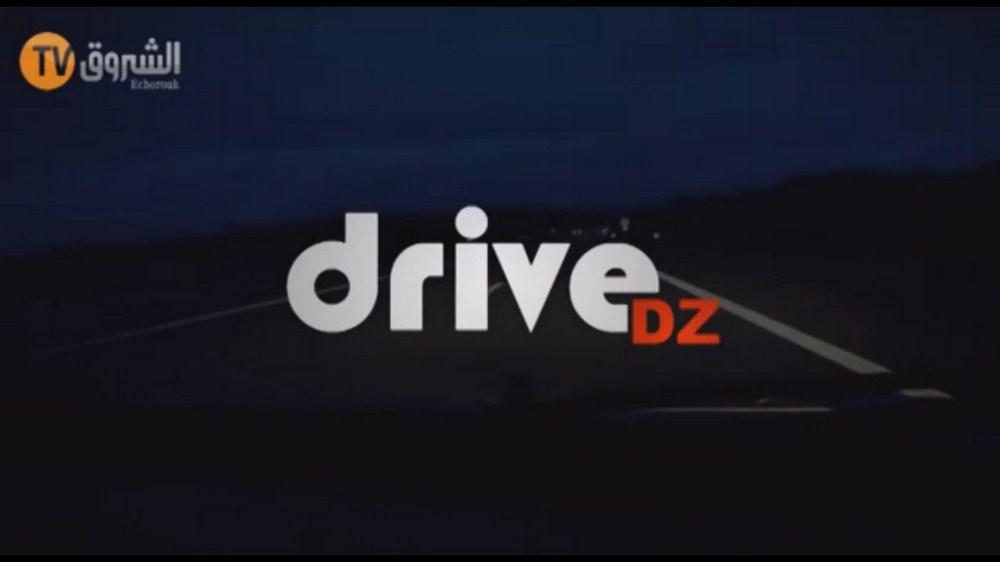 """""""Drive DZ"""" : nouvelle émission Auto/Moto sur Echourouk TV"""