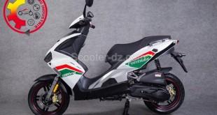 """VMS Industrie : nouveau modèle avec la scooter sportif """"Driver"""" 125"""