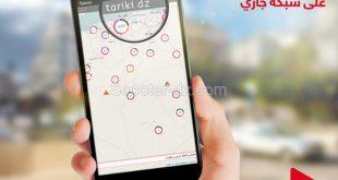Accédez gratuitement au site web « Tariki.dz » avec DJEZZY !