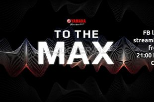 Teaser Yamaha - Road to the MAX (New TMax 2017)