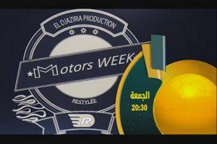 Télévision & 2 roues : Motors Week Re-stylisé !
