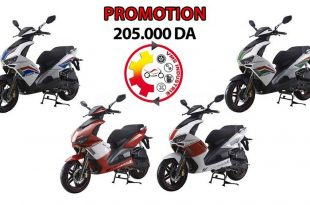 Driver 125 & Estate 125 en promotion