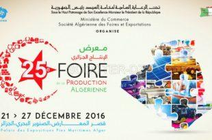 25ème Foire de la production algérienne