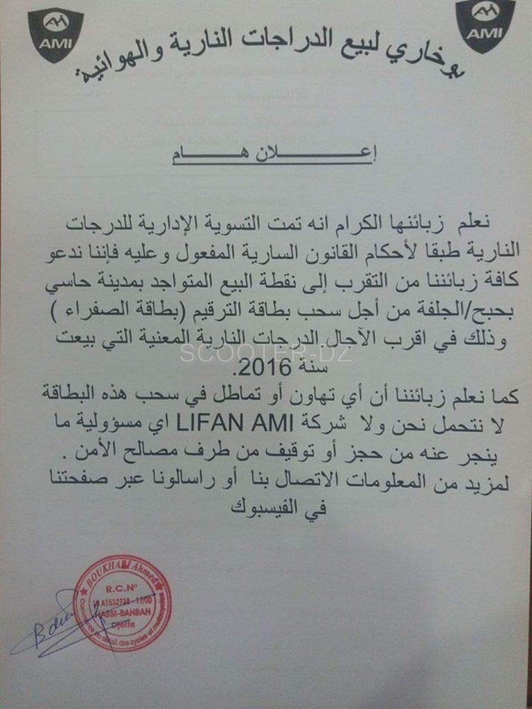 Lifan Algérie : régularisation des cartes d'immatriculation scooters