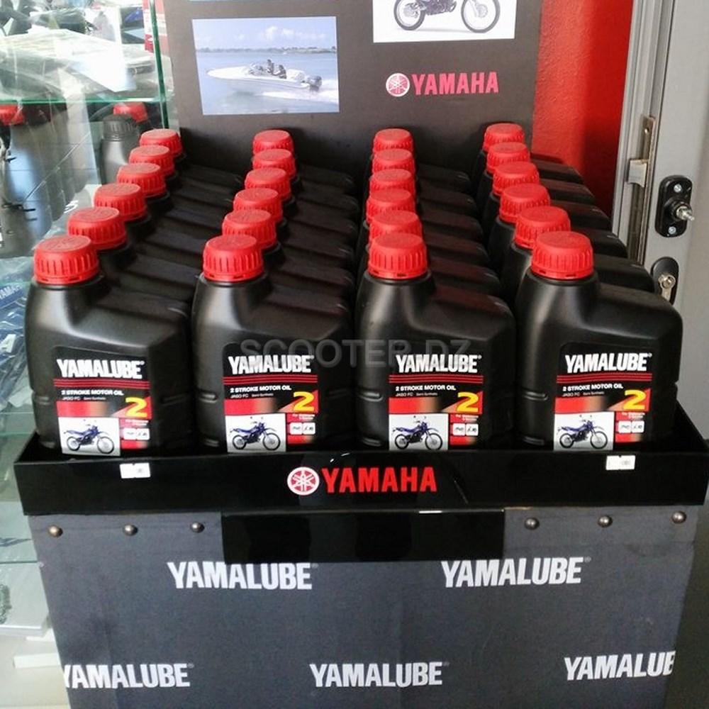 Yamaha Algérie : Yamalube, votre moteur est vivant