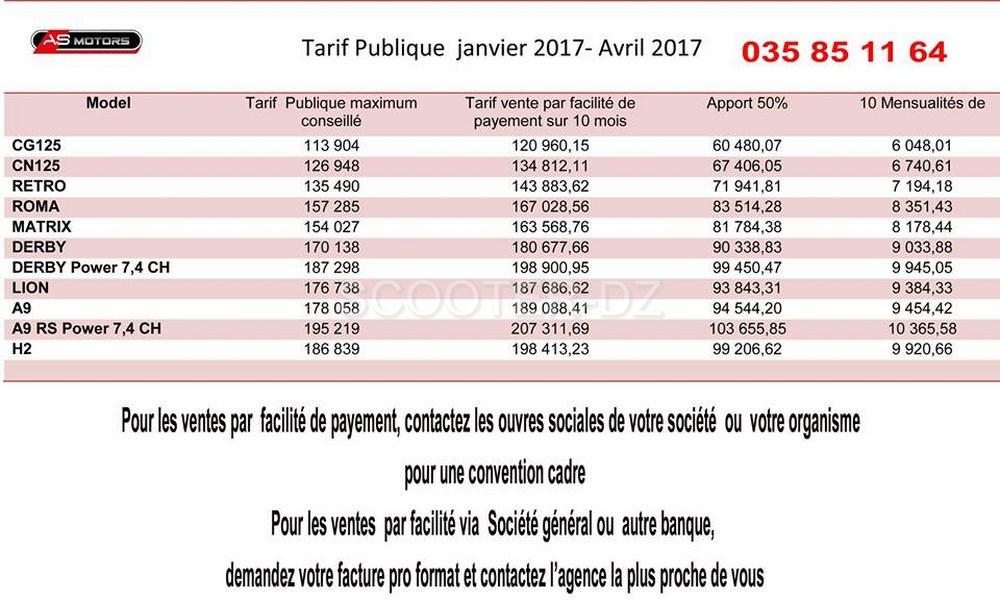 """AS MOTORS : tarif 2017 et barème """"mensualité"""""""