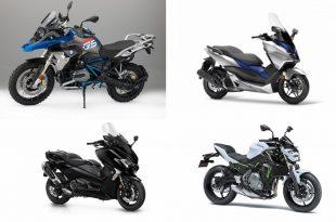 France : marché moto - scooter février 2017