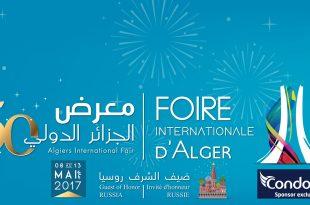 50ème édition de la Foire Internationale d'Alger