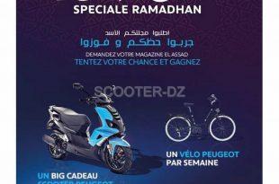 Peugeot Algérie : des vélos et un scooter à gagner !