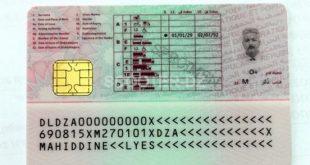 Le permis de conduire biométrique à points sera lancé ce dimanche