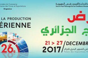 26ème Foire de la Production Algérienne | 21-27 Décembre 2017 Alger