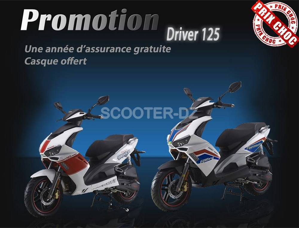 Vms Driver 125 Promo 11 2017 Scooter Dz Scooter Dz