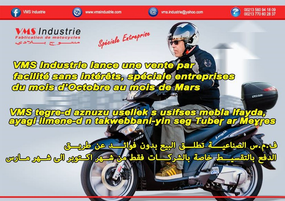 VMS Industrie : une offre conçue pour les entreprises et leurs salariés