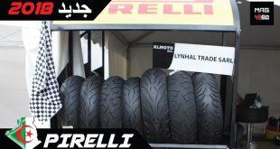 ALMOTO 2018 | Vidéo Nouveautés Pirelli Algérie