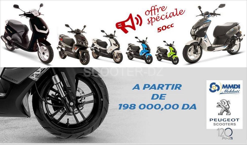 Peugeot Scooters Algérie : remise sur toute la gamme 50 cm3 !