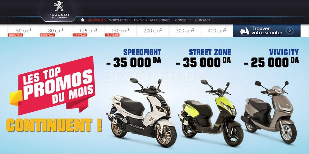 Peugeot Scooters Algérie : scooters 50 / 80 cm3 en promotion !!!