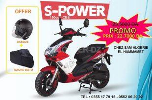 SAM Algérie : nouveau SAM S-Power 150 CBS à 227.000 dinars