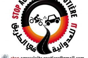Stop Agressivité Routière : appel aux sponsors pour le raid du 16 novembre 2018