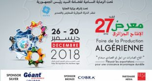 Foire de la Production Algérienne : 21 décembre 2018, ouverture au public