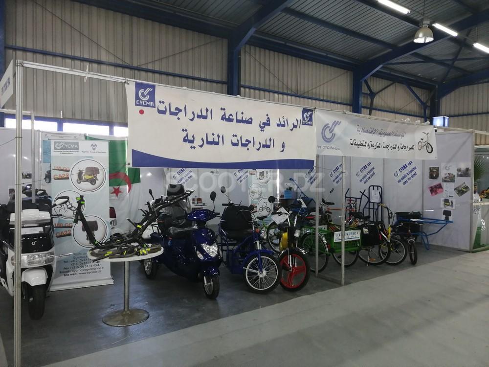 27ème Foire de la Production Algérienne : Nouveautés et Promotions 2018