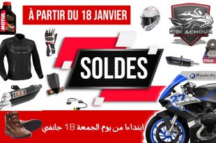 Sidi Achour Motos pièces offre des remises exceptionnelles sur toute sa gamme