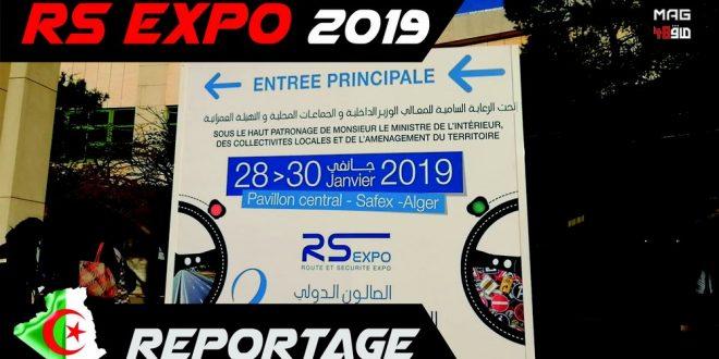 #Vidéo RS EXPO 2019 : Salon International Sur La Sécurité