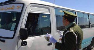 Accidents de la route : campagne de sensibilisation en direction des conducteurs