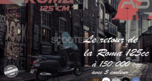 AS Motors Roma 125 : nouveaux coloris 2019