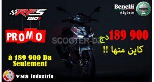 Benelli Algérie : RFSi 150 en promotion à 189.900 dinars