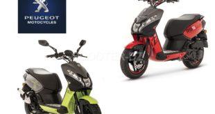 Peugeot Motocycle Algérie : promotion sur le StreetZone 50 à 168.000 dinars