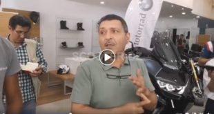 #Vidéo Conférence de Presse BMW Motarrad (FB) : Nouveautés Scooters 2019