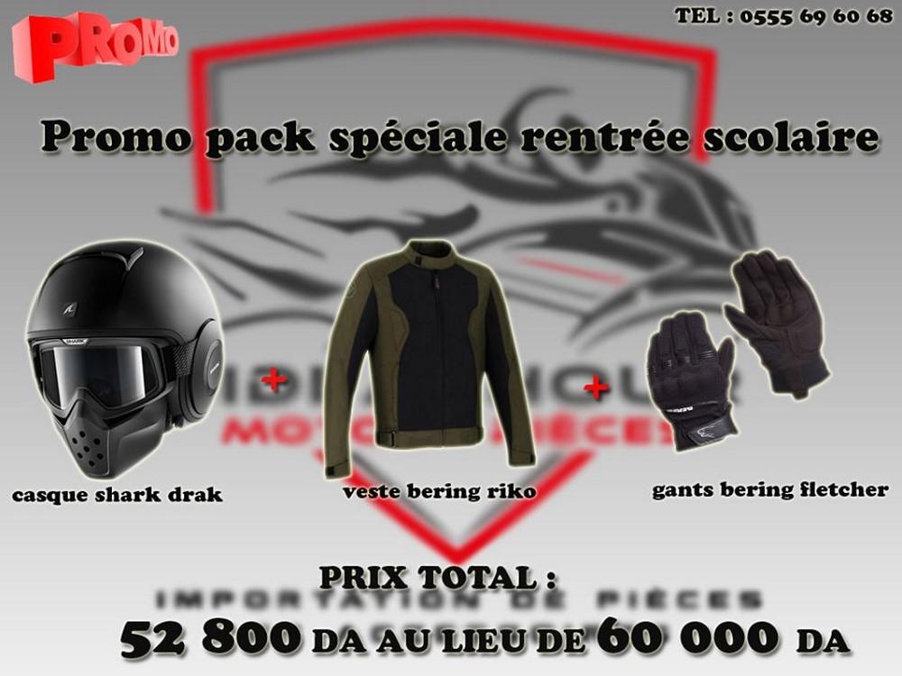 """Sidi Achour Motos Pièces : le pack équipement """"Spéciale Rentrée 2019"""""""