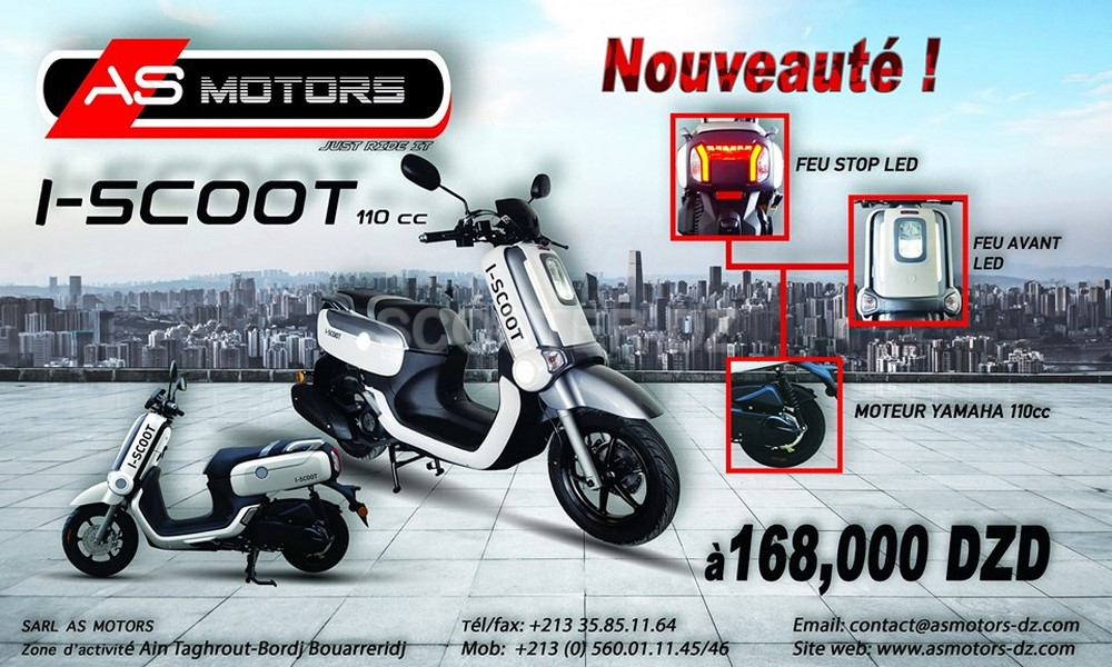 AS Motors : nouveau scooter compact AS MOTORS i-SCOOT 110