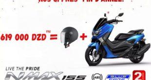 Yamaha Algérie : NMAX 155 ABS en promotion à 619.000 DZD