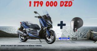 Yamaha Algérie : YAMAHA XMAX 300 ABS en promotion à 1.229.000 DZD