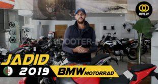BMW Motorrad Algérie [Vidéo] : Toute sa gamme 2019 et ses promotions !