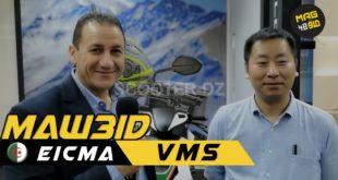 #Vidéo Eicma 2019 | Rencontre avec SAIGH Abdelkarim de VMS Industrie