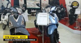 [Vidéo] Stand AS MOTORS à la Foire de la Production Nationale 2019