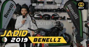 Benelli Algérie [Vidéo] : Toute la gamme moto 2019 de 150 à 500 cm3