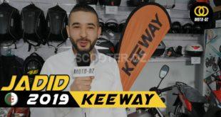 Keeway Algérie [Vidéo] : Retrouvez la gamme motocycle et scooter en 2019