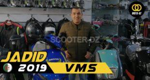 VMS Algérie [Vidéo] : Présentation de toute la gamme scooter 2019