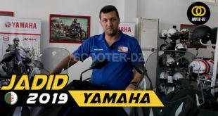 YAMAHA Algérie [Vidéo]