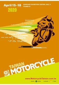 Taiwan Trade Center d'Alger a organisé un séminaire sur l'industrie motocycle