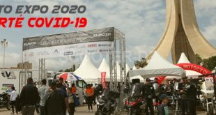 ALMOTO EXPO 2020 : 3ème édition du Salon de la Moto reportée !