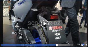 Yamaha Algérie : TMAX 560 en cours d'homologation !